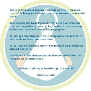 vacature website 2018