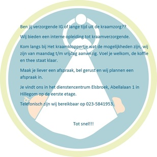 Vacature IG 2018 website